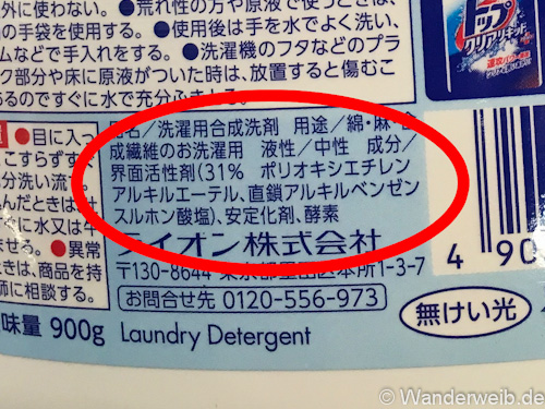 waschmaschine (15 von 28)
