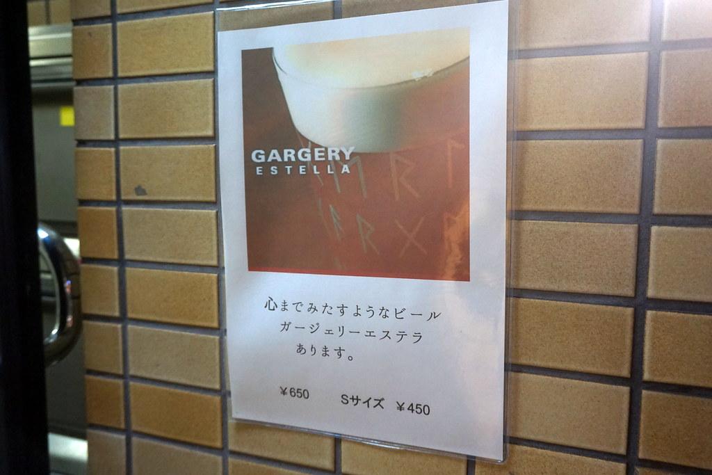 ギニーバー(桜台)