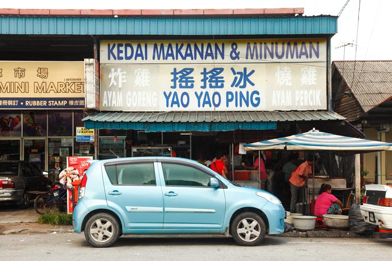 Yao Yao Ping Restaurant Klang