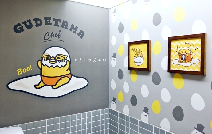 44 Gudetama Chef 蛋黃哥五星主廚餐廳 台北東區美食