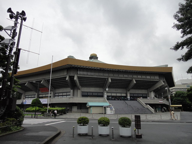 Kampsportsstadium Nippon Budokan