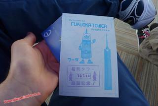 P1060734 Entrada de la Torre de Fukuoka  (Fukuoka) 14-07-2010