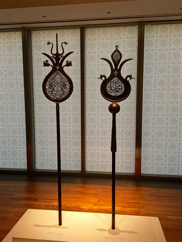 Aga Khan Museum Toronto - 17th c Shi'ite standards