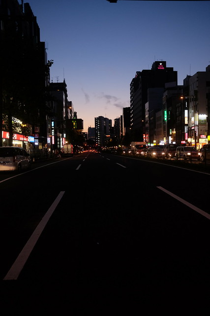 Yotsuya dusk