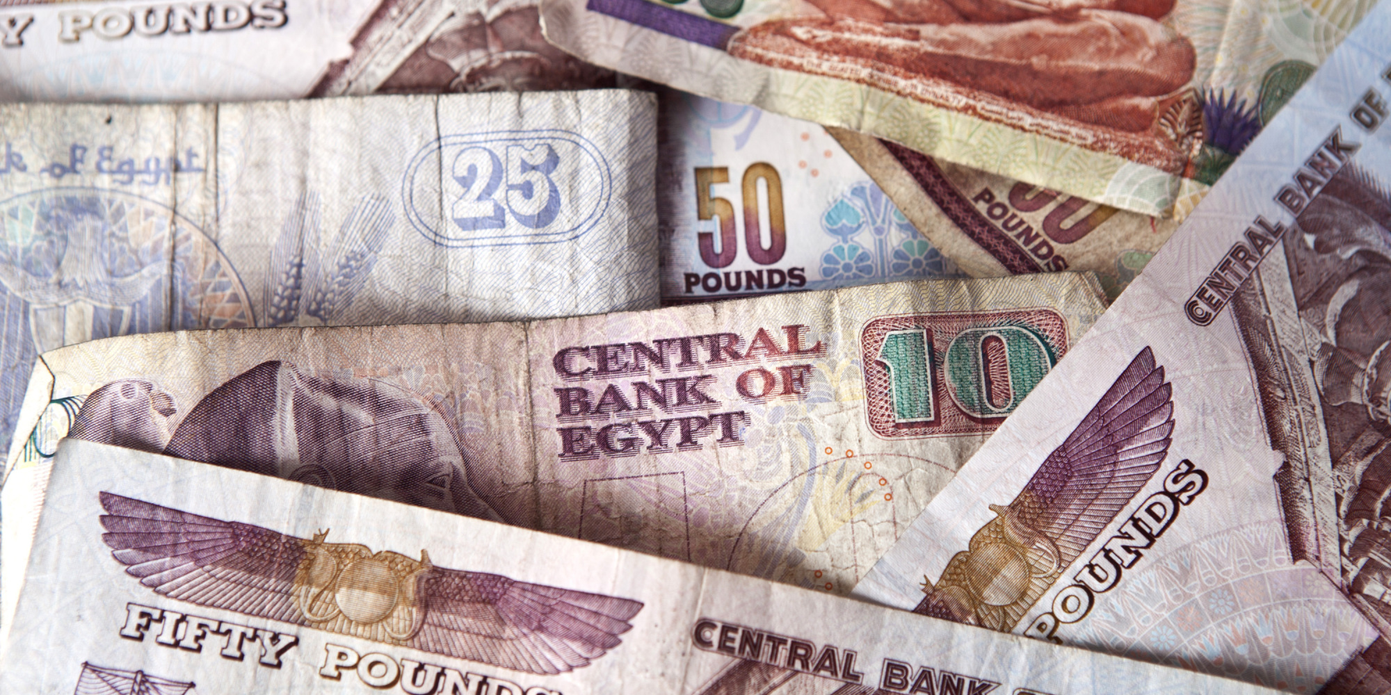 EGYPT IAN CURRENCY