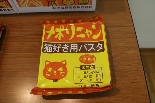 フェリシモ フェリシモ猫部 猫好き用ラーメン にゃーん麺の会 ナポリニャン