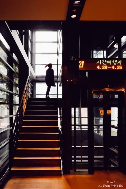 Seoul 2016: Urban Office Life