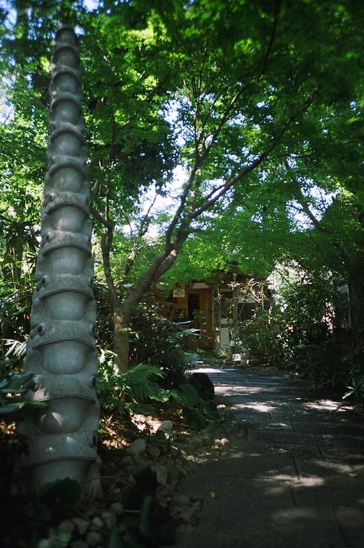 如意輪寺(かえる寺)