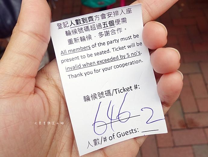 3 香港灣仔 米其林美食 甘牌燒鵝