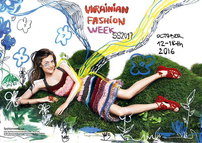 Ukrainian Fashion Week SS17 campaign