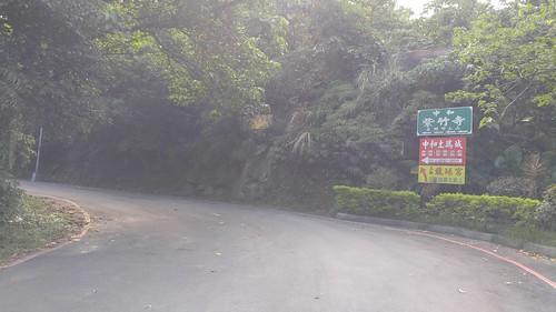 中和興南路三段