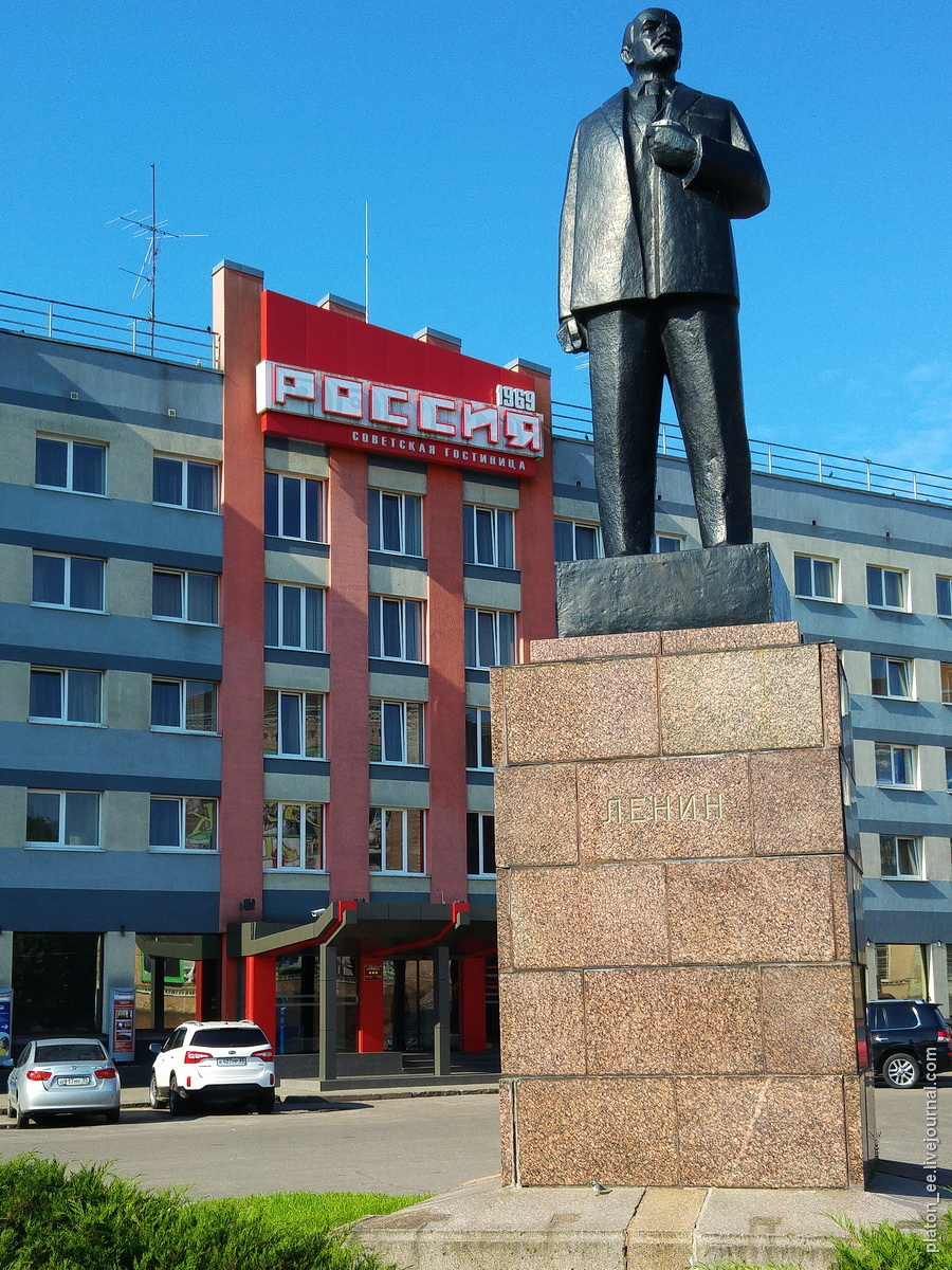 Sovetsk_Tilsit_Lenin