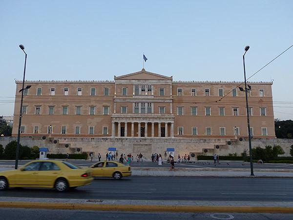 première vue du parlement grec