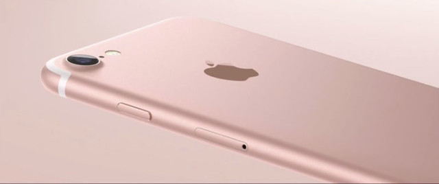 gallery-1473271443-iphone-7-rose-gold
