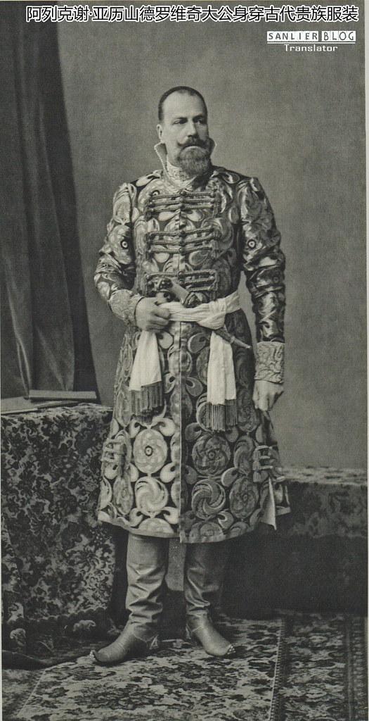 1903年冬宫化装舞会10