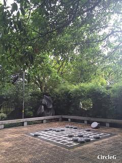 CIRCLEG 香港 遊記 美孚 嶺南之風 荔枝角公園  (49)