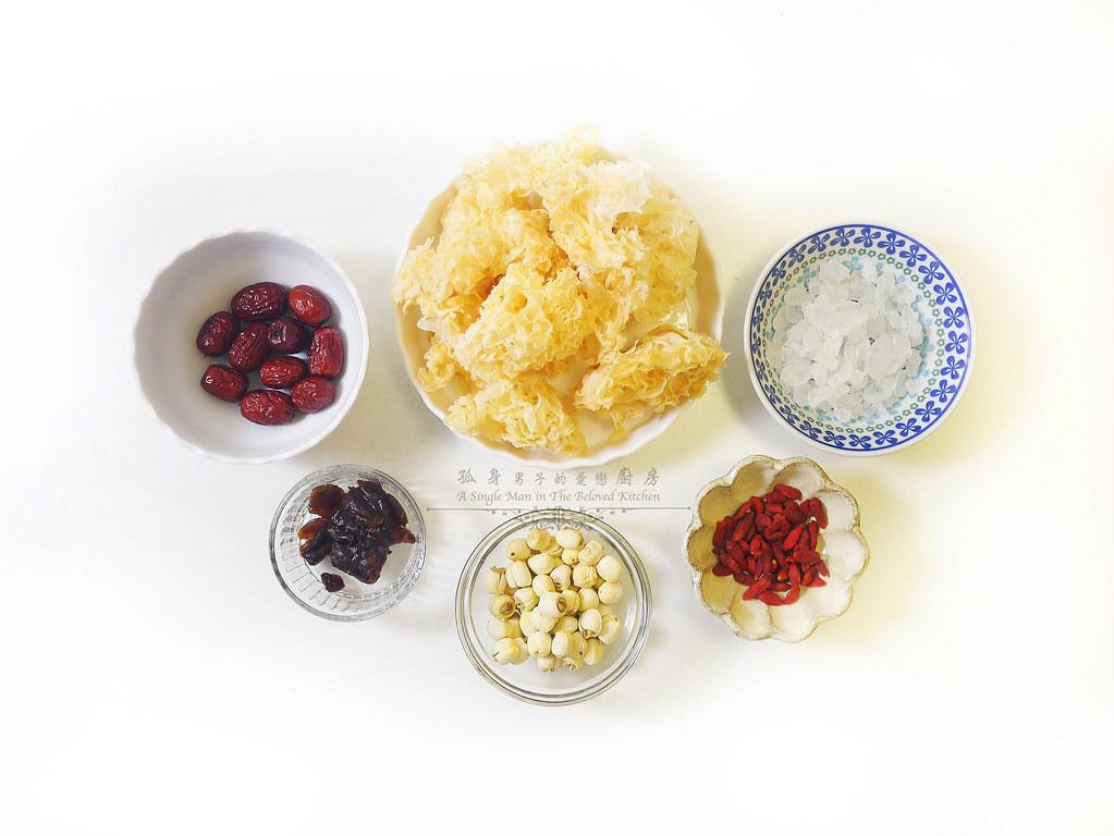 孤身廚房-大潤發義大利樂鍋史蒂娜快鍋試用—白木耳露1