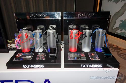 Sony Extra Bass Series