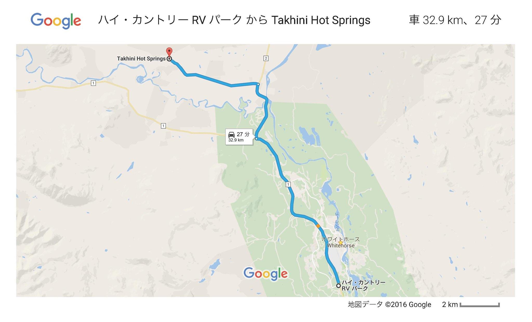 ハイ・カントリー RV パーク から Takhini Hot Springs - Google マップ