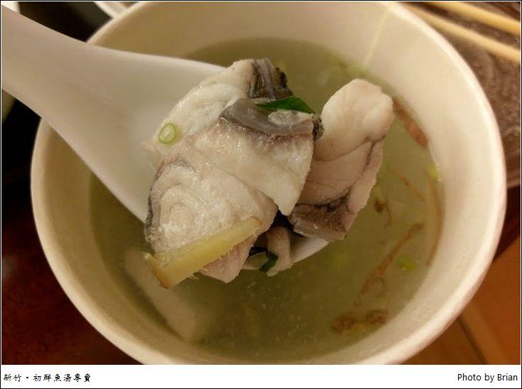 f_fish_09