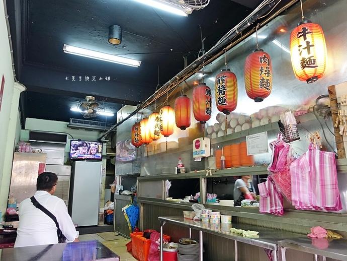 2 北大荒 超大水餃 滷味 南港美食