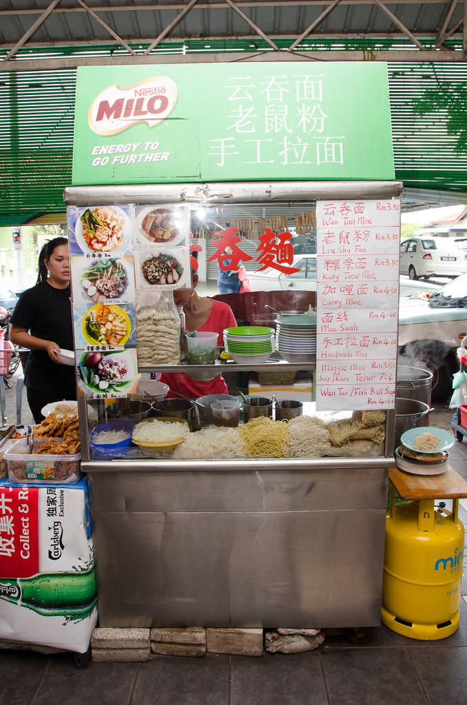 Another stall selling local food such asn Wan Tan Mee and Lou Shu Fan