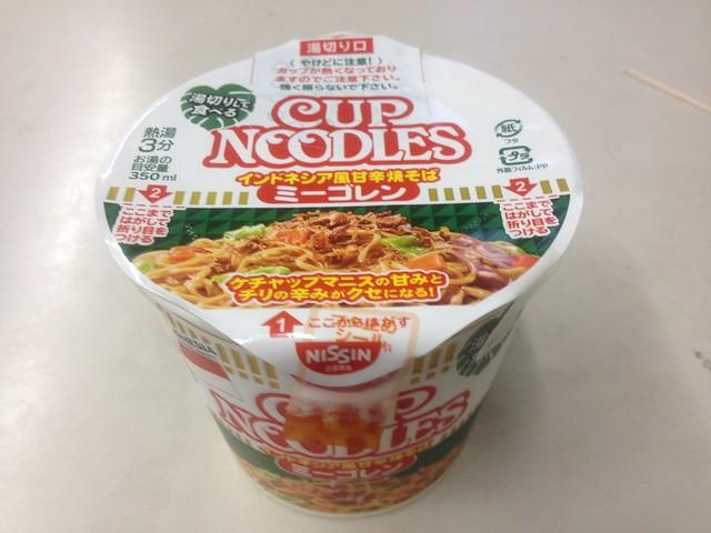 Cap noodle mie goreng
