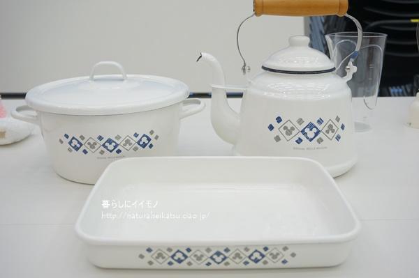 disney-kitchengoods014