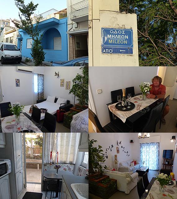 la maison d'Athènes