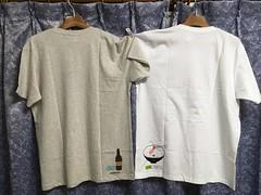 ご褒美Tシャツと海鮮丼Tシャツが来ました!(裏)