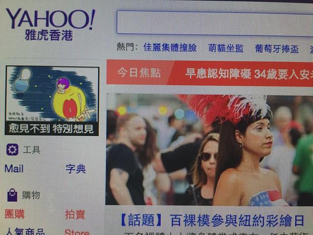 11072016 THANKS YOYO 我思想 CIRCLEG 藝造香港 YAHOO首頁