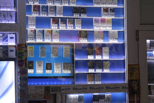 Cigarettes for sale in Kiev, around 7 and 30 Ukrainian hryvnia a packet