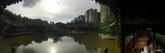 CIRCLEG 香港 遊記 美孚 嶺南之風 荔枝角公園  (44)
