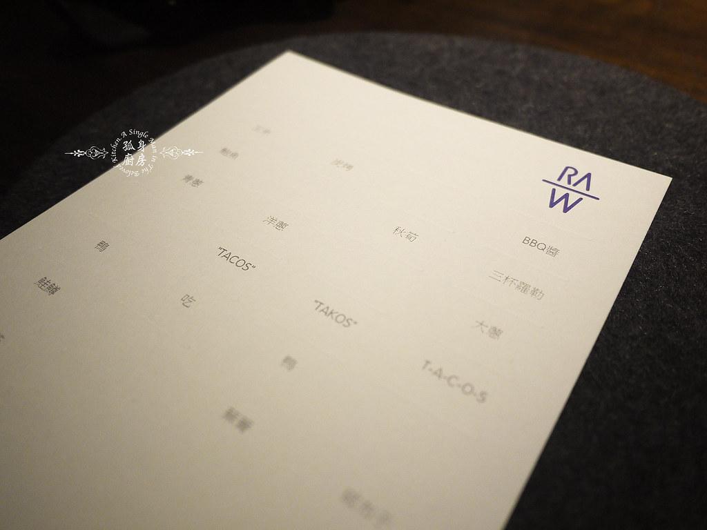 孤身廚房-江振誠RAW餐廳初訪8