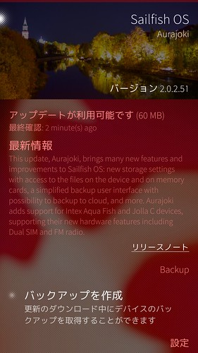 Sailfish OS v2.0.2.51