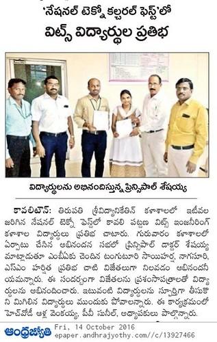 2016-10-14_Andhra Jyothi