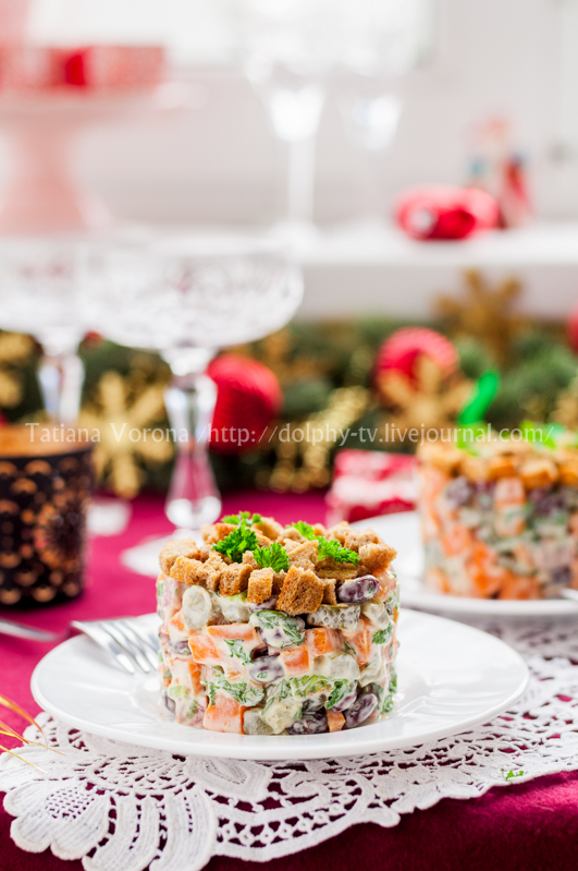 German Christmas Salad