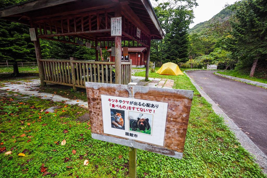 Southern Hokkaido Cycle Tour Day 10
