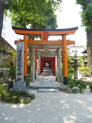 Jp16-Fukuoka-Temple Mangyoji-j3 (6)