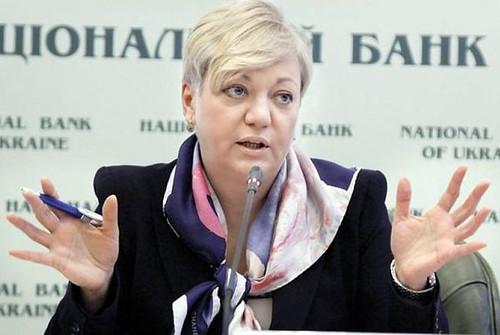 Гонтарева: «То були не банки»