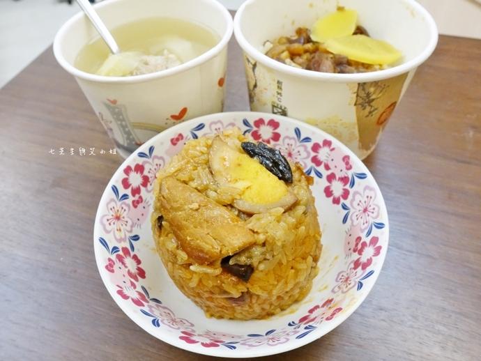 23 曉迪米糕滷肉飯 山內雞肉 南機場夜市美食
