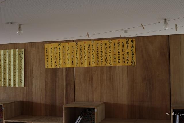 fujiyouchien_201605_edu012