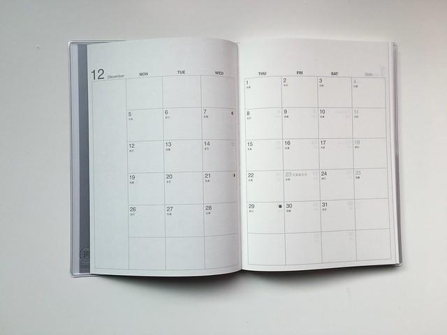 月記事,整個本子最早的時間點是從2016年12月開始@2017無印良品PVC封面滑順月週記事本