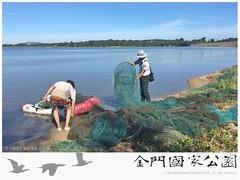 慈湖特別景觀區網具清除(2016)