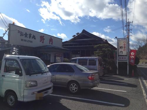 gifu-ena-nouchi-parking