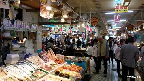 Market I