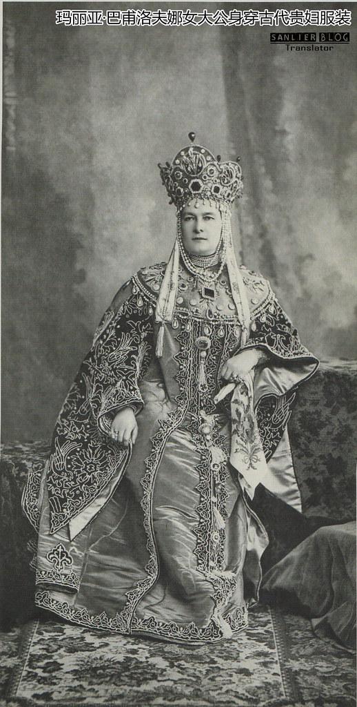 1903年冬宫化装舞会06