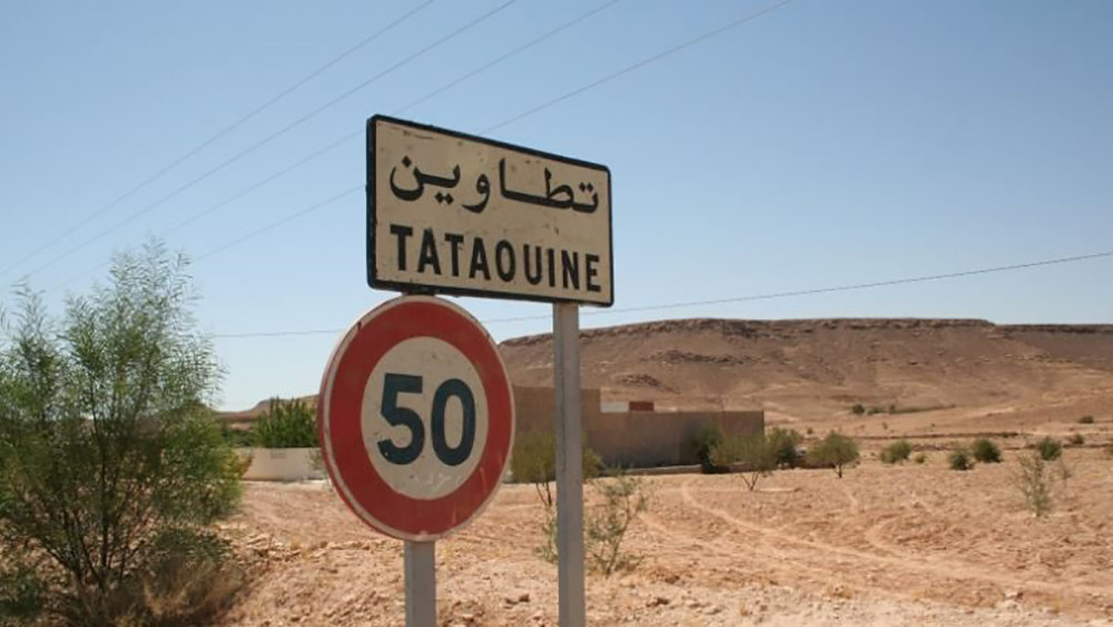 A New Hope: Oil Found in Tataouine