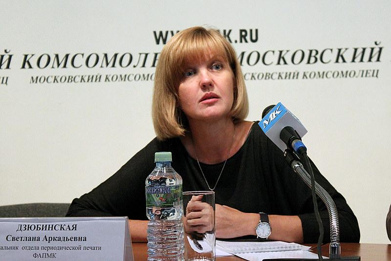 Светлана Дзюбинская, Агентство Роспечать