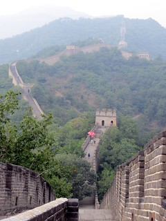 The Great Wall of China is pretty long actually. Amy is the pits | by Andrew Warrington